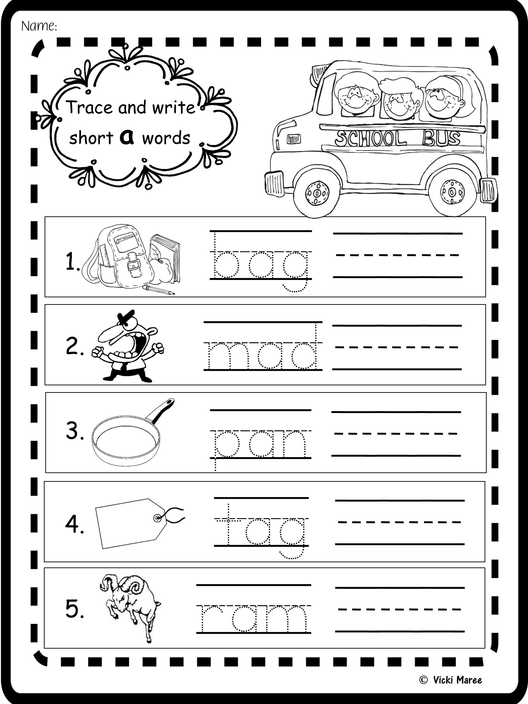 Short Vowel No Prep Worksheets - Phonics - The Alphabet Tree